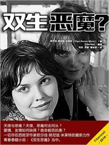 chinesecover