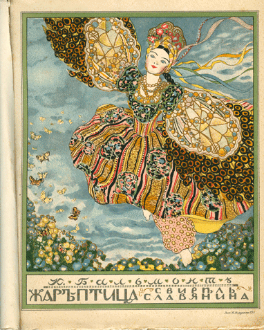 Zhar-Ptitsa